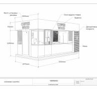 Схема павильона под кафе