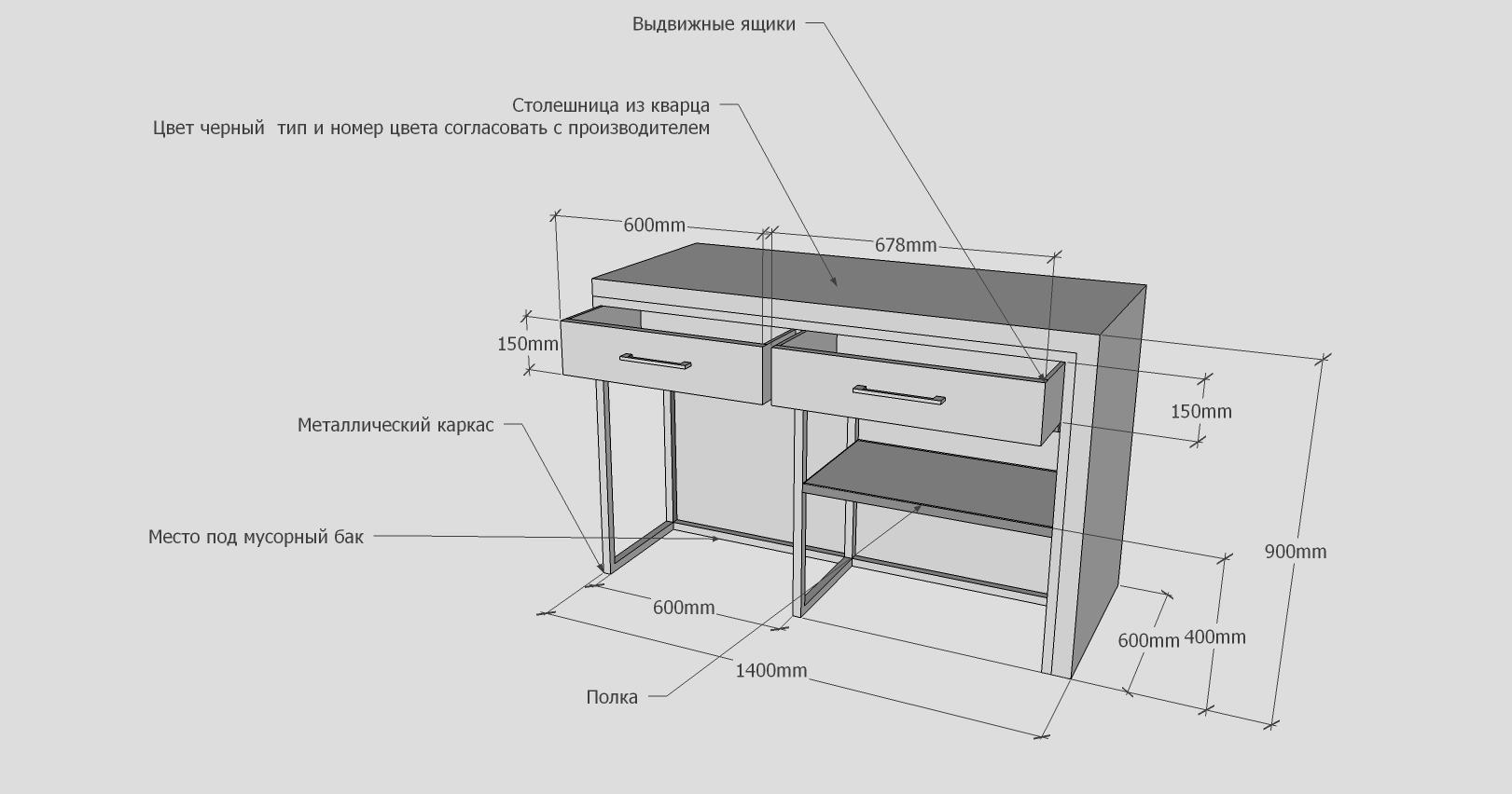 stol_вид_1